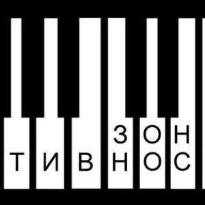 Image for 'Zona Aktivnosti'