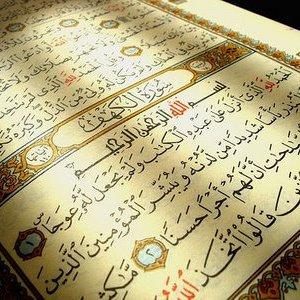 Image for 'Ahmad Al Nufais'