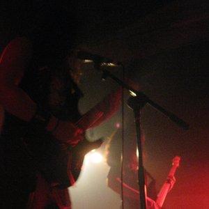 Изображение для 'Armory-thrash'