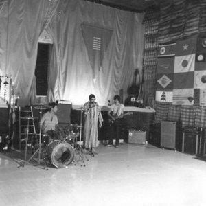 Bild für 'Phantom Band'