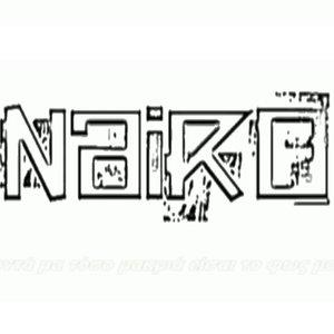 Image for 'Nairo'