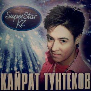 Image for 'Кайрат Тунтеков'