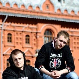 Image for 'Стольный Градъ'