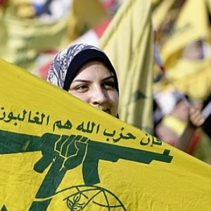 Image for 'HEZBOLLAH'