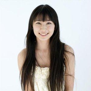 Image for 'Omigawa Chiaki'