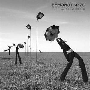 Image for 'EMMONO GKRIZO'