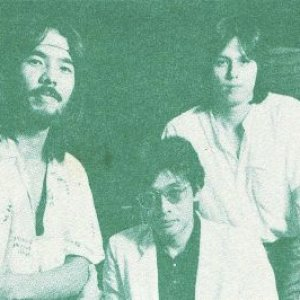 Image for 'パイパー'