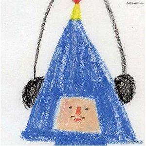 Image for 'Shoji Sugiyama, Yu Miyake'