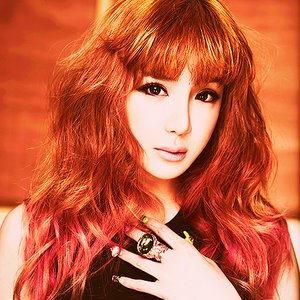 Image for '박봄(Park Bom)'