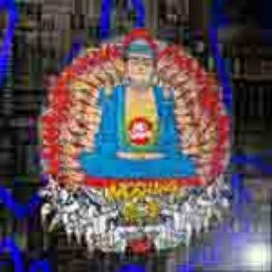 Image for 'MoShang'