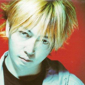 Image for 'Goro Watari'