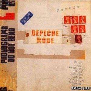 Image for 'Спутник 55 (DJ Фонарь)'