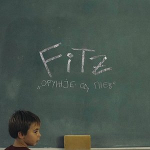 Image for 'Fitz'