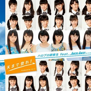 Image for 'ハロプロ研修生 feat. Juice=Juice'
