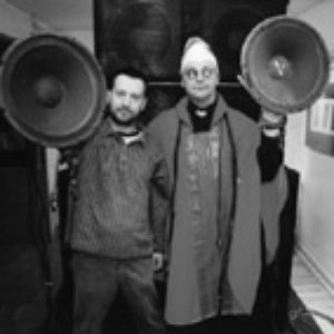 Image for 'Joint Venture Sound System'