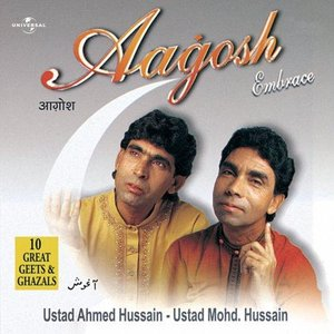 Image for 'Ahmed & Mohammed Hussain'