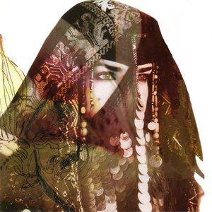 Image for 'نتاشا أطلس'