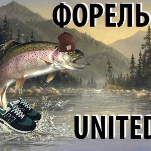 Image for 'Форель United'