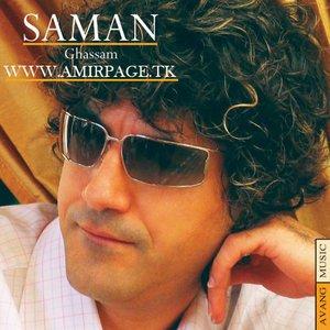 Bild für 'Saman'