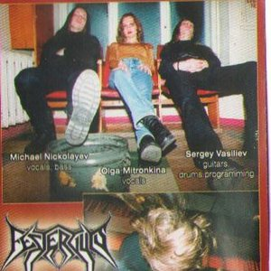 Image for 'Festerguts'