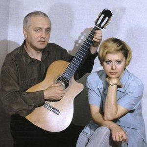 Imagem de 'Татьяна И Сергей Никитины'