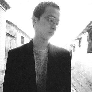 Image for '竇唯'