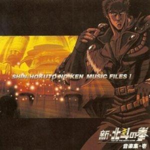 Image pour 'Shin Hokuto no Ken'