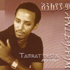 Image for 'Tamrat Desta'
