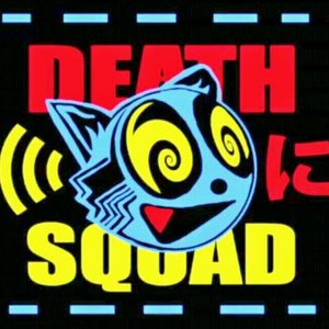 Image for 'Deathsquad'