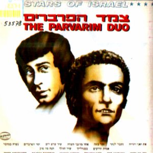 Image for 'Haparvarim'