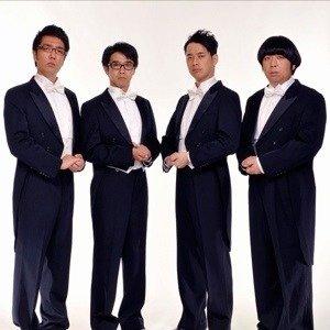 Image for '宇田川フリーコースターズ'