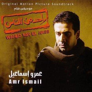 Image for 'Amr Ismaïl'