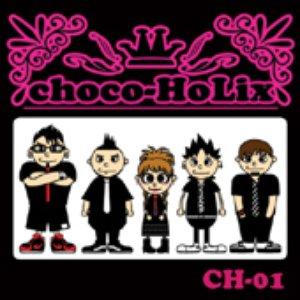 Image for 'Choco-HoLix'