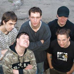 Image for 'Так Получилось...'