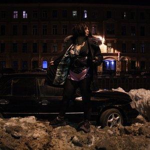 Image for 'Альбина Сексова'