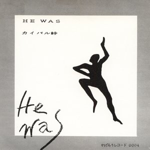 Image for 'HE WAS'