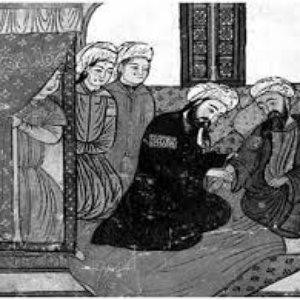 Image for 'Qutb al-Din al-Shirazi - قطبالدین شیرازی'