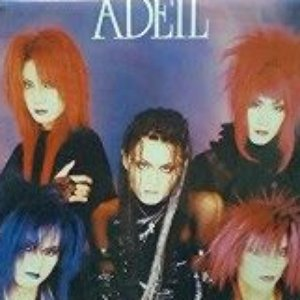 Image for 'ADEIL'