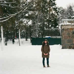 Image for 'чичивы'