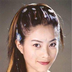 Image pour '徐怀钰'
