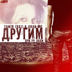 Image for 'Tanir (Da Gudda Jazz) & Arab MC'