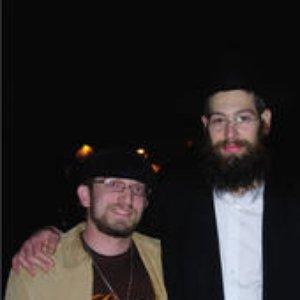 Image for 'Dj Eric Rosen'