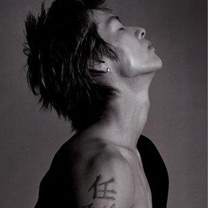Immagine per 'Taebin 태빈'