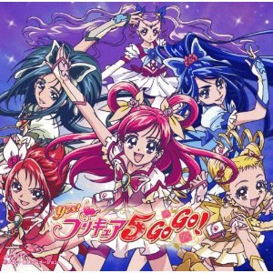 Image for '宮本佳那子 with ぷりきゅあ5'