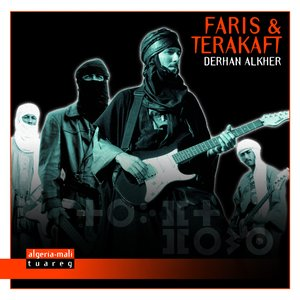 Image for 'Faris & Terakaft'