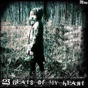Image for '23 Удара Моего Сердца'