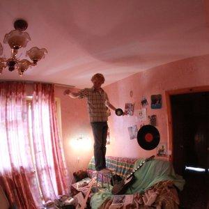Image for 'Последние Каникулы'