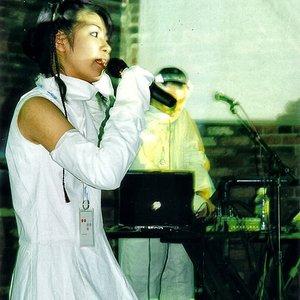 Image for 'Himawari'