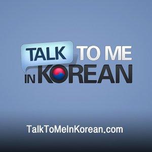 Image for 'TalkToMeInKorean'