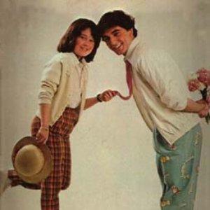 Image for 'Enrique Y Ana'